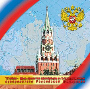 http://www.tsogu.ru/media/photos/2009/12_10/tmpq-2o3o.jpg