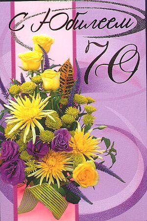 Поздравление бабушке с юбилеем 60 лет от