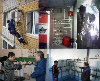 Должностная инструкция монтажника внутренних санитарно-технических систем и оборудования