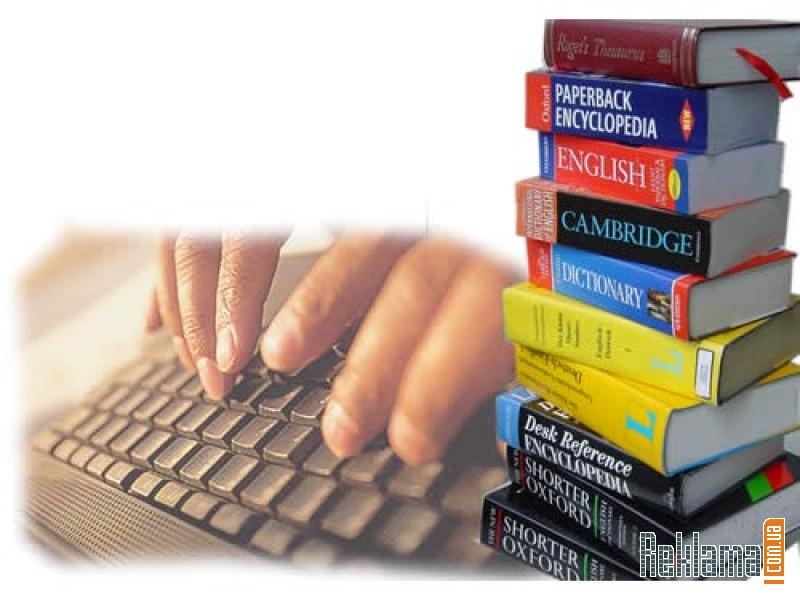 Онлайн переводчик с британского на российский для windows 7