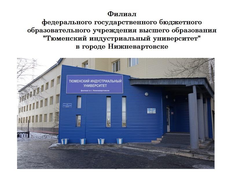 glavnaja-stranitsa-obnov-tiu-nov
