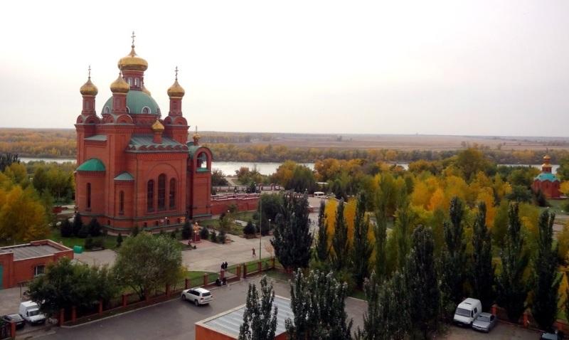 Павлодар Тел Справочник