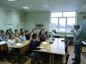 Роснефть - класс на занятиях по физике