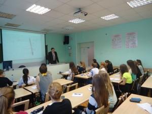 Встреча с директором ИПТИ В.В. Долгушиным