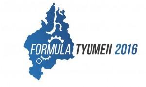 FORMULA TYUMEN