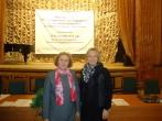 Галина Колева и Надежда Гаврилова на конференции в Москве