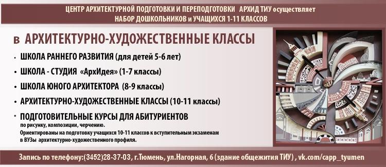 образец диплома тюменского нефтяного института