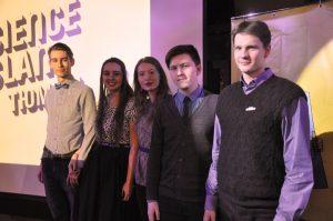 Студенты и магистранты ТИУ (слева - победитель Сайнс слэм кидс Лев Максимов)