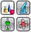 Региональный конкурс студенческих научных работ – 2016