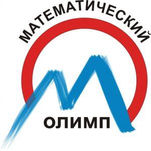 МатОлимп2