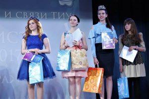 Победительницы конкурса Мисс КИиС-2017