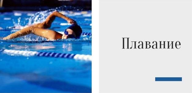 спорт10