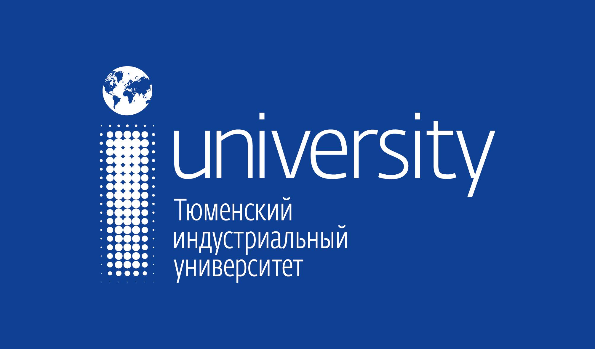 Заявка на дистанционное обучение в Тюменский индустриальный университет