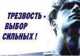 В ТИУ пройдет Международная конференция