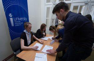 Регистрация участников научно-практической конференции