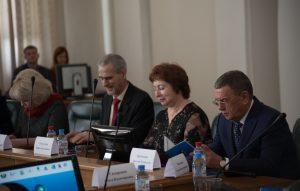 Президиум пленарного заседания