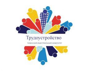 Логотип2 (2)