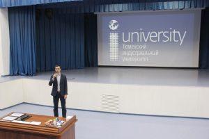 Презентация Шлюмберже