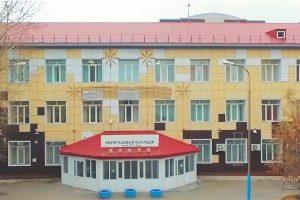 Нефтегазовой колледж им. Ю.Г. Эрвье