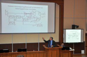 В ТИУ прошла конференция «Транспорт и хранение углеводородного сырья»
