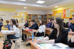 """Ученики """"Роснефть-класса"""""""