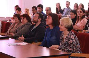 Участники и гости конференции