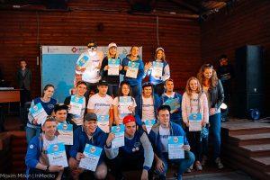 В ТИУ наградили лидеров общественного движения