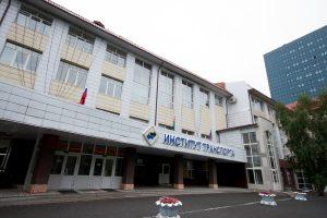 Институт транспорта ТИУ