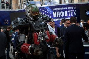 Робот приветствовал гостей выставки