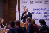 Профессор ТИУ Олег Данилов: Тюмень станет Smart City через 10 лет