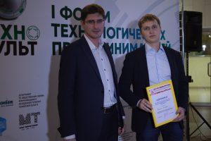 Андрей Саносян и Никита Волков