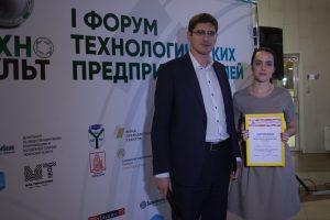 Андрей Саносян и Юлия Боганюк