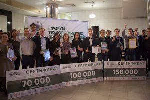 Победители и призеры ТехноКульта