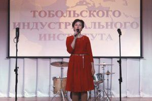 Директор филиала Людмила Останина