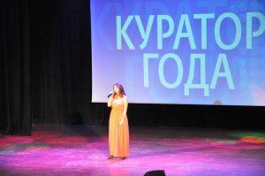 Выступление СТРОИН, куратор Григорян Инесса Сергеевна