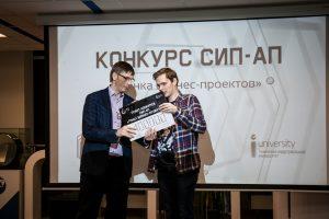 Владислав Калугин и Дмитрий Новицкий