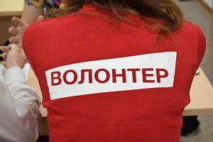 Волонтер ВФМС