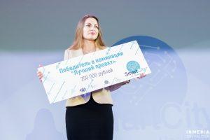 Мария Рудзевич с сертификатом победителей хакатона