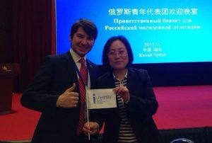 с госпожой Жанг Гихуа