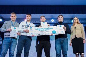 Победители Хакатона- команда ЮФУ