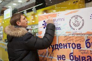 Дмитрий Новицкий оставляет запись на стене