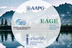 Студенческий чаптер AAPG IUT борется за звание «Лучшего иностранного студенческого общества»