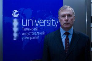 Доктор исторических наук, профессор ТИУ Виктор Карпов