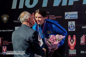Анна Киреева — обладатель звания «Мастер спорта России международного класса»