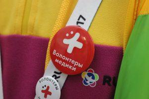 Волонтёры-медики ищут добровольцев