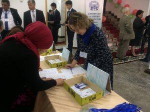 Регистрация перед конференцией