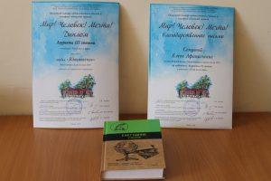 Поэзия Серебряного века принесла студентам «бронзу»