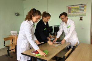 Во время проведения конкурса Лаборант химического анализа