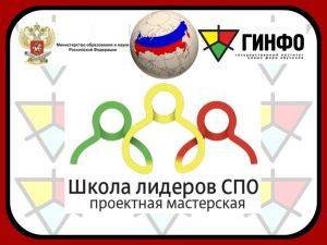 Управленцы ТИУ вошли в кадровый резерв России