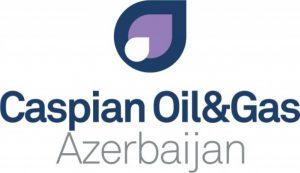 Международной Выставке и Конференции «Нефть и Газ Каспия» Caspian Oil & Gas 2018